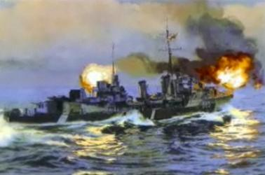 2009-08-19Tribal class firing