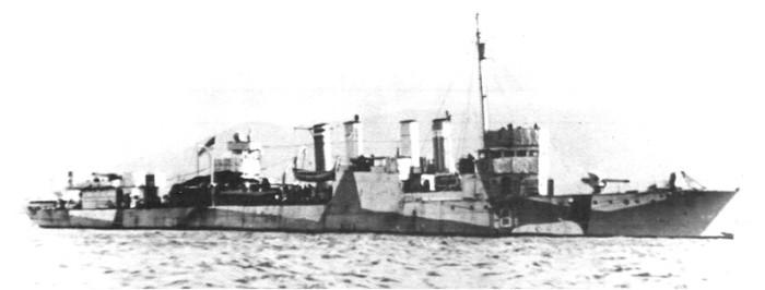 HMCS St. Croix