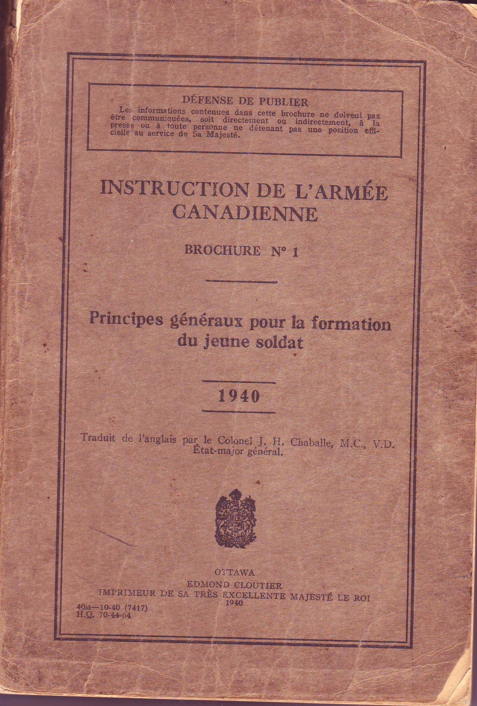 Documents de la deuxième guerre mondiale